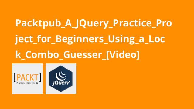آموزش ایجاد پروژه جی کوئری برای مبتدیان باLock Combo Guesser